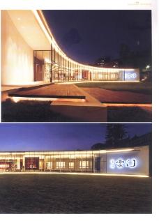 亚太室内设计年鉴2007商业展览展示0054