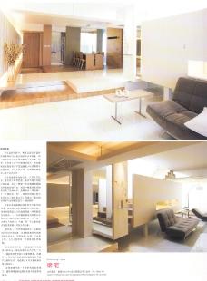 亚太室内设计年鉴2007住宅0034