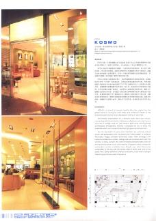 亚太室内设计年鉴2007餐馆酒吧0164