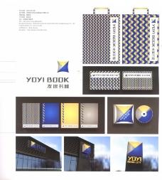 國際設計年鑒2008圖形篇0122