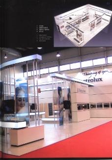 国际会展设计现代科技0084