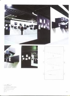 香港亞太設計雙年展0200