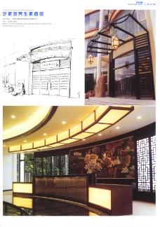 亚太室内设计年鉴2007餐馆酒吧0163