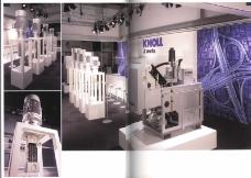 国际会展设计化工机械及仪表0028