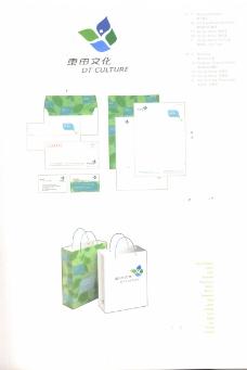 亚太设计年鉴20080608