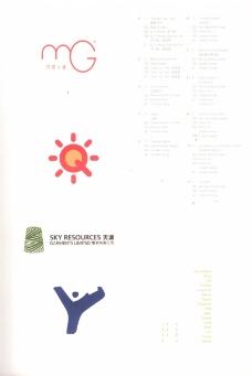亚太设计年鉴20080672
