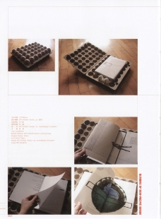 亚太设计年鉴20070241