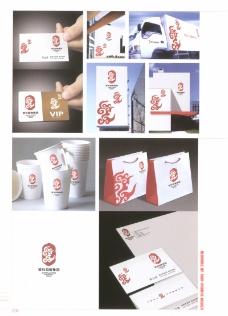 亚太设计年鉴20070582
