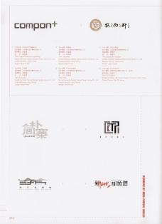 亚太设计年鉴20070722
