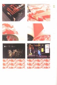 亚太设计年鉴20080468