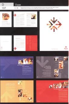 2007全球500强顶级商业品牌版式设计0192
