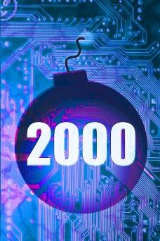 畅通科技0170