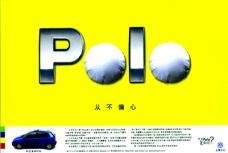 广告设计方法论0041