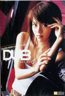 日本2006最佳创意0062