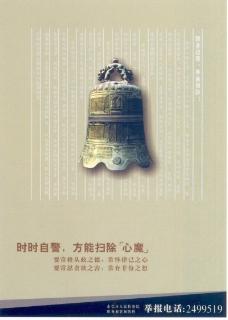 廣東廣告0333