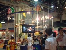 博览会0053
