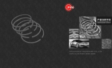 机械封面设计图片